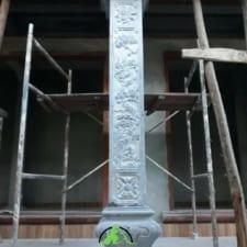 Cột đá - Đá mỹ nghệ Công Vượng 0966.534.186